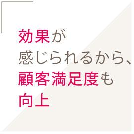 1年間で150万円の純利益を創出